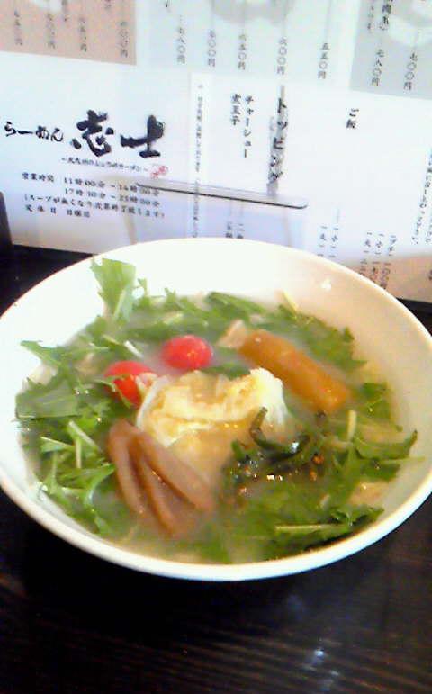 野菜ラーメンの画像