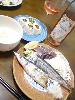 秋の秋刀魚ともどり鰹と豆腐