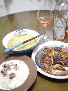 餃子と鰹と豆腐のサラダ プラス味噌ラーメン