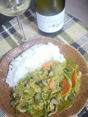 グリーン野菜カレー