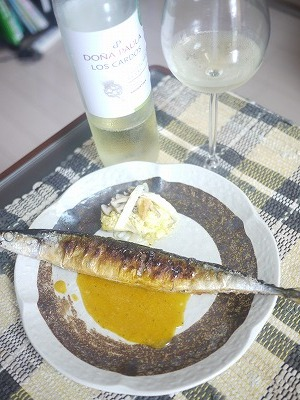 秋刀魚の塩焼き /><br /> <br /> 【今日のおつまみ(まかない料理】<br /> <p>秋刀魚の塩焼き</p><br /> <br /> 【つまみ担当 吉岡】<br /> <p>シンプルに秋刀魚の塩焼きです。マスタードソースも添えてます<br /> </p><br /> 【マリアージュ】(普通と思ったら5点が基準)<br /> <p>7点 (寺井 点/10点 吉岡 7点/10点)</p><br /> <br /> <img src=