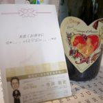 【ご結婚祝い】柔軟な対応おまかせください(^^)v      富山県 M.M様