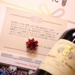 ラグビー部父母の会から感謝のワイン