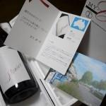 お母様への誕生日に凛としたワインでお喜びいただけました♪ 北海道 A.M様