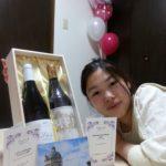シャトー・オーブリオン1994年で誕生パーティー!神奈川県 Y.M様
