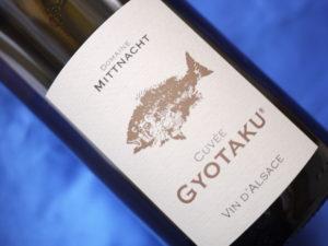 2016.6.6 ワイン