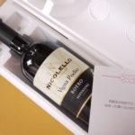 【お誕生日】出会った年のワインでお祝い☆