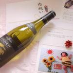 [内祝い]ワインと写真でお礼を
