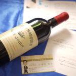 いつもありがとう~!生まれ年ワインとメッセージ