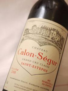 2016.9.1 ワイン