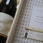 お誕生日祝いに熟成の生まれ年のワイン♪