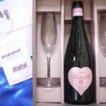 【ご結婚お祝い】仲間で祝福!!愛のワイン