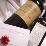 【ご結婚お祝い】熟成イタリアワインと同じ造り手のオリーブオイルのセット