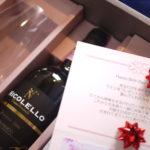 【お誕生日お祝い】生まれ年ワインをボルドーグラスで乾杯!!