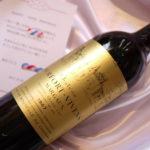【HAPPY 50TH BIRTHDAY】一生に一度しかない50回目のお誕生日を生まれ年ワインで・・