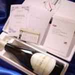 【お誕生日お祝い】生まれ年ワインと愛情を贈ります!!