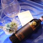 【ご結婚お祝い】イタリアワインの王様のグラスセット