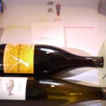 今までの感謝の気持ちをワインに込めて・・・