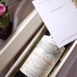 20歳のお誕生日祝いにハートラベルの熟成ワイン♡