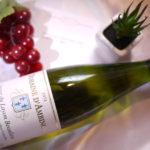 今まで生きた人生の味をゆっくりと堪能を… ~生まれ年ワインでお祝い!