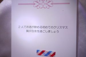 P1110211
