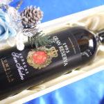 ご両親へ感謝の気持ちの記念年ワイン