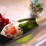 ハートラベルに愛を込めて美味しいワイン贈ります!!