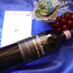 熱いメッセージをワインとご一緒に贈ります!!