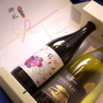 感謝の気持ちを紅白ワインとご一緒に!!