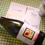 愛があふれたバースデープレゼントワイン♪
