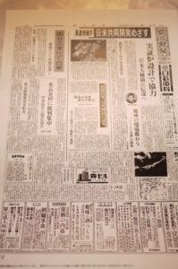 20180516新聞1-2