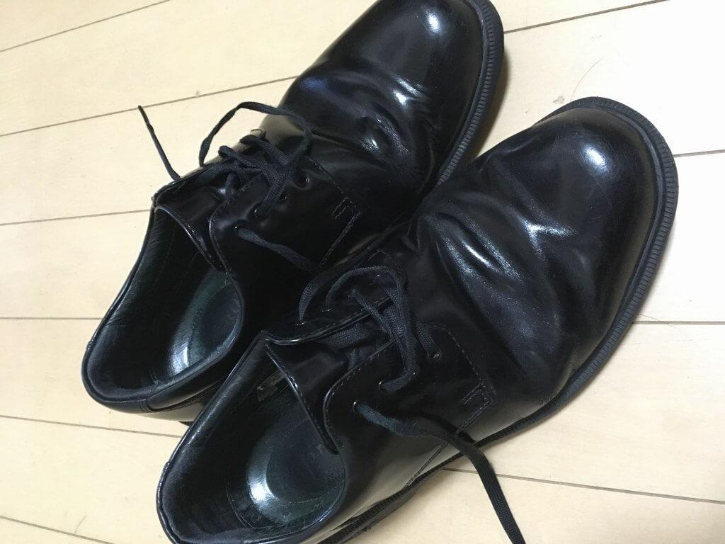 履きつぶしたハイドロテック・ブルークコレクション・プレーントゥー