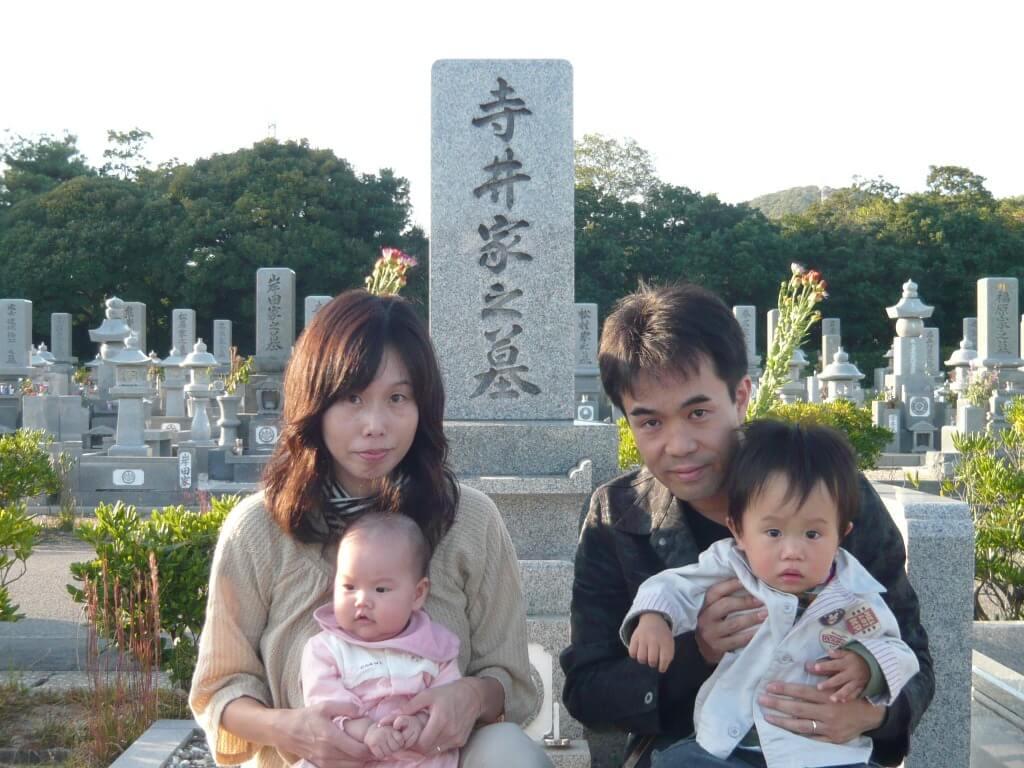 10年前の墓参り