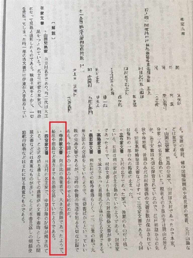 解説ページ