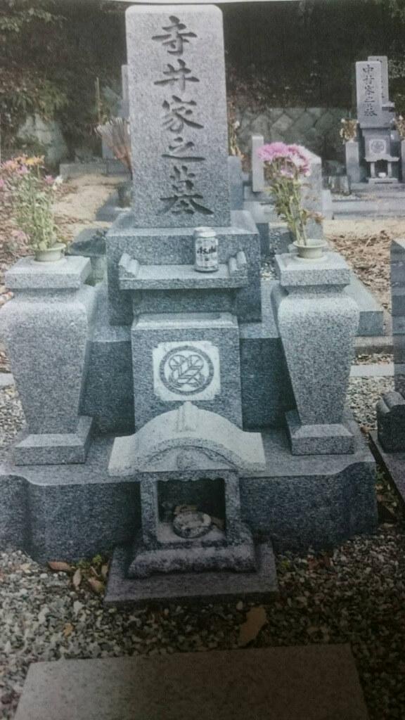 寺井さんのお墓