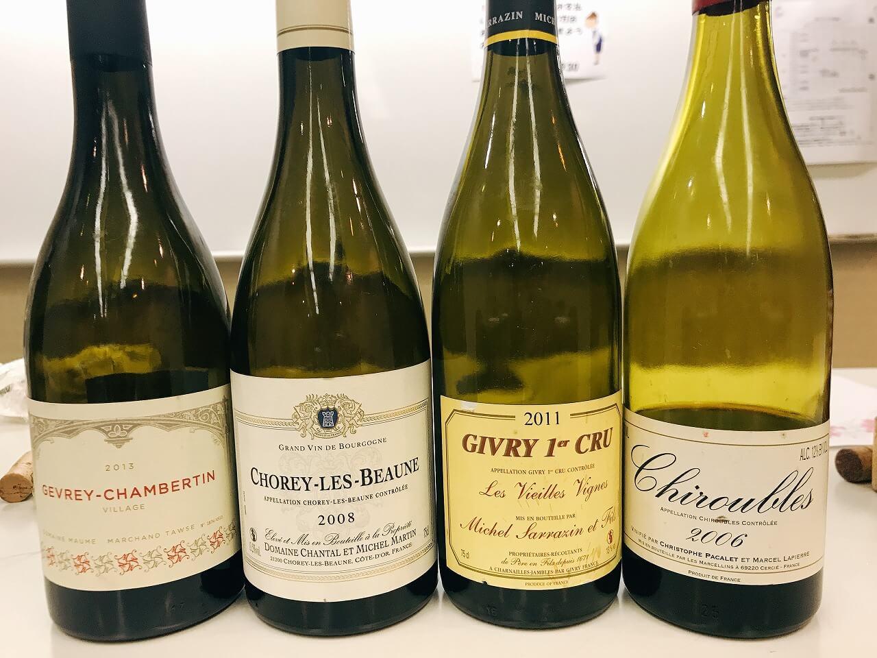 ブルゴーニュの飲み頃ワイン